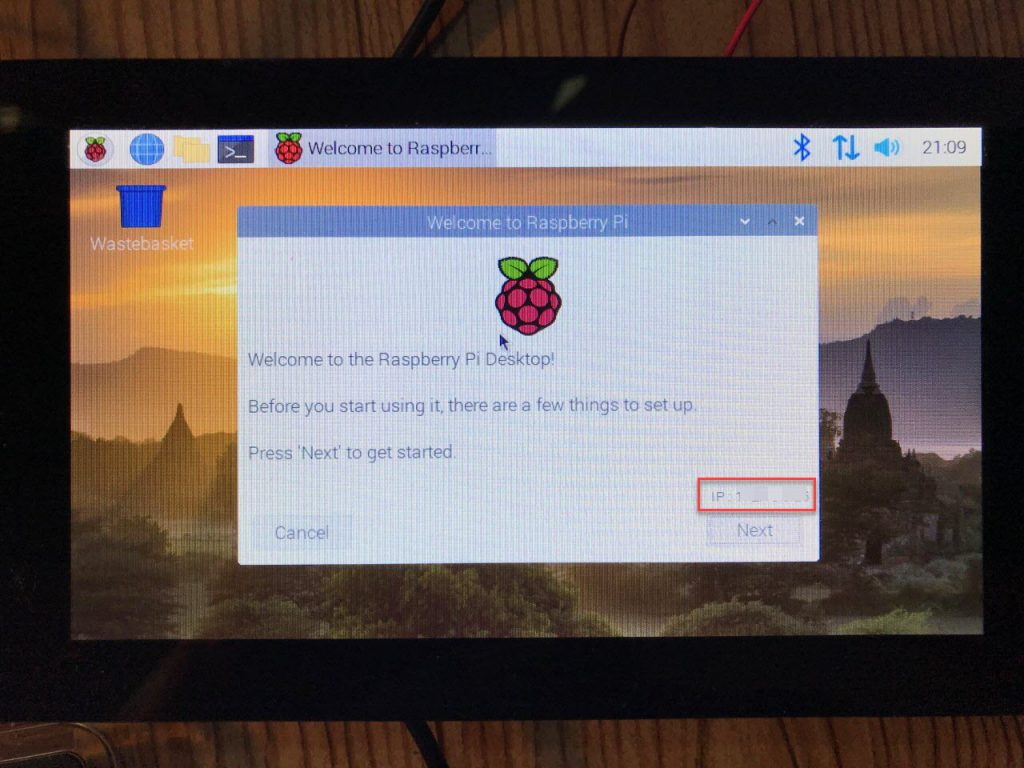 Raspberry Pi Buster Welcome Screen